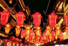 上海:严防踩踏事故 春节安全出游五大提示