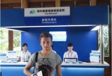 财政部:入境游利好!全国施行境外旅客退税