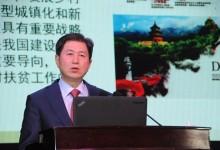 王晓峰:乡村旅游成江西小康提速的新引擎