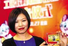 中国:发行首款全球性主题公园联名信用卡