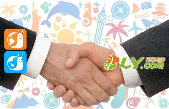 在路上:与同程战略合作 证实已完成新融资