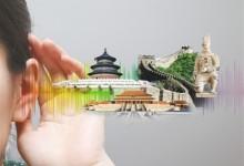 智慧旅游:将大数据转化为商业价值的距离