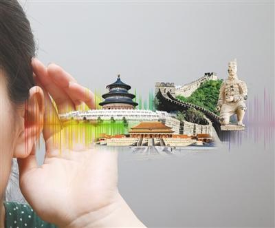 数据:前3季国内旅游超33亿人 收入2.9万亿元