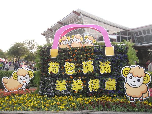 台湾:春节186个景点成绩单,花在彰化夺冠