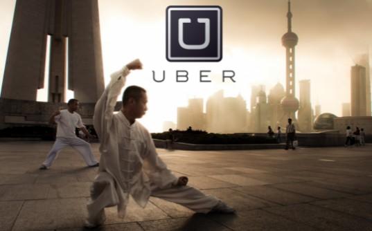 Uber:首要目标中国市场 不惜改变业务形态