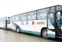 春节旅游:巴士跟团游火爆 农家乐现新气象