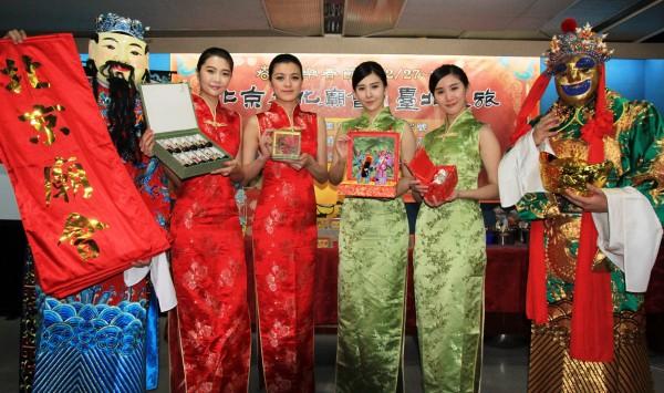 厂甸庙会:非物质文化遗产,首现台北灯节