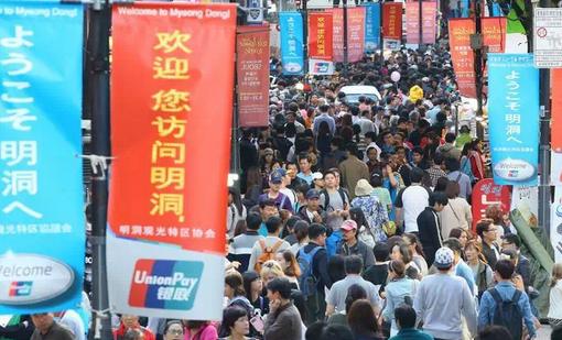 人民日报:中国游客带火周边国家旅游市场