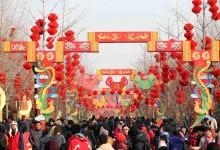 北京:春节7天旅游收入47.83亿 故宫创新高