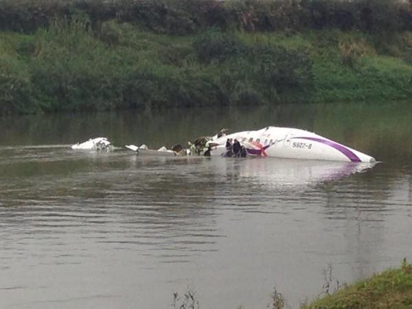 复兴航空:空难坠河 机上有两个厦门旅游团