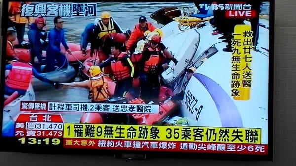 台湾复兴航空:连续空难,22日起将全面停航