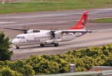 复兴航空:被台湾民航局要求机师全部重考