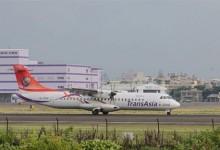 复兴航空:ATR机师重新考训,有人未过关