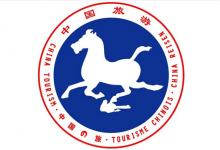 国家旅游局:启动长江旅游带发展规划编制