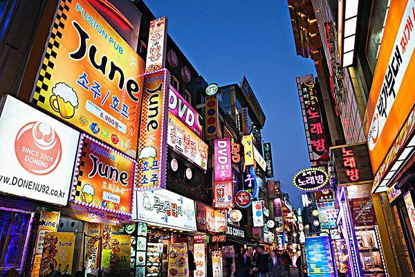 韩国:将电子签证实施范围扩大至团体旅客