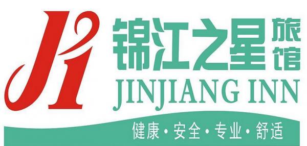 锦江酒店:转让西安、郑州锦江之星100%股权