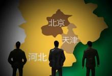 京津冀:建设城际铁路网 一小时到北京市区