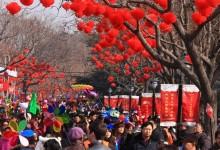 北京旅游委:游园等活动超2平方米/人将报警
