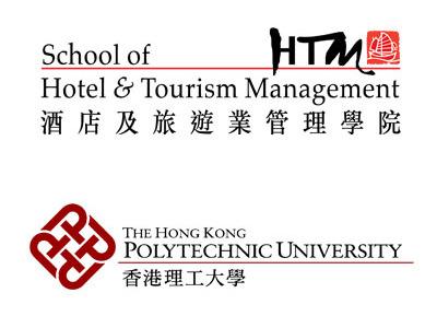 招博士:香港理工大学酒店和旅游管理学院
