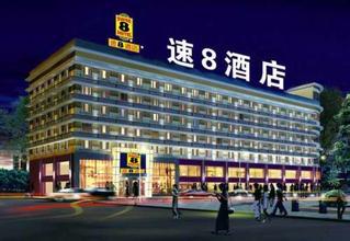 速8:1.2亿美金卖身未果 经济型酒店未来堪忧