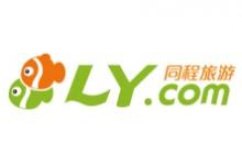 同程旅游:首家入驻QQ卡券 在线旅游第一家