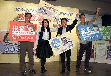 行销台北:创造城市新玩法,观传局招募达人