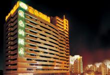 维也纳:融资C轮 冲刺国内中档酒店第一股