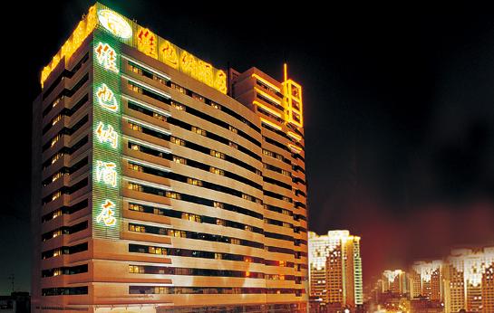 锦江集团:或将收购维也纳酒店100%股权