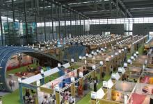 北京:拟发布会展新规 1000平米仅限700人