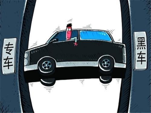 交通部长杨传堂:私家车永远不许当专车运营