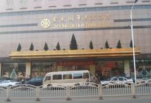 紫东阁华天大酒店:挂牌转让其100%股权