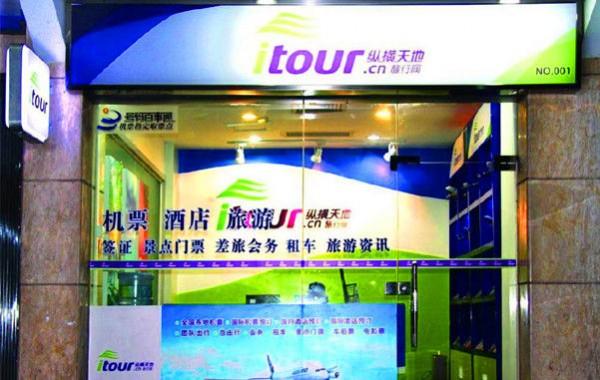 纵横天地:华南机票大王身后28亿债务黑洞