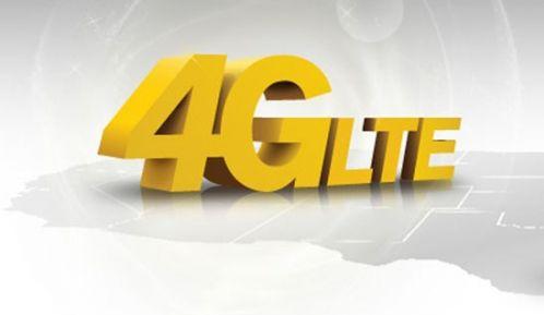 重庆:3A以上景区年内将全部覆盖4G信号