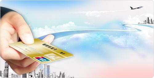 上海银联:携手台湾四家银行推两岸缴费通