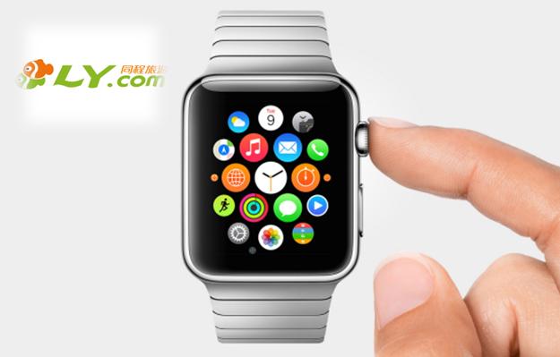 同程旅游:智慧旅游,宣布支持Apple Watch