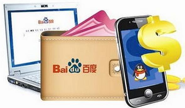 百度钱包:布局线下支付 部署北京旅游景区