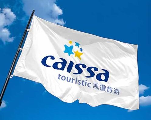 """奥运:中国游客将赴巴西 凯撒旅游送上""""锦囊"""""""