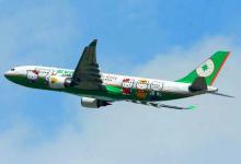 新北:携手长荣航空 打造千万旅客目的地