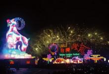 台湾灯会:商机大 2015观光产值冲77亿元