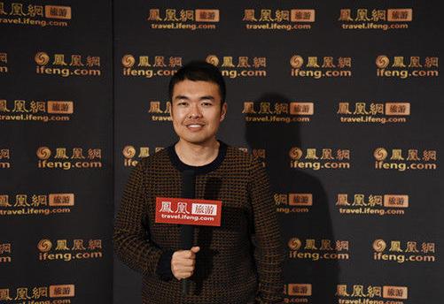中青旅葛磊:关切人性 企业模式创新才成功