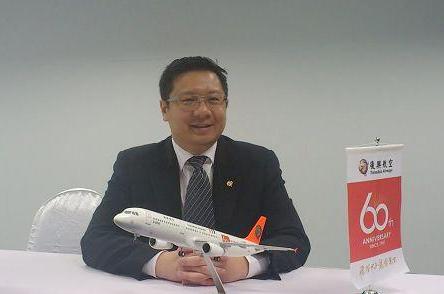 复兴航空:董事长林明升被曝车祸肇事逃逸