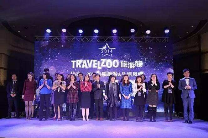 旅游族:发布2014年品质旅游和生活风尚大赏