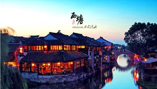 宋城演艺:决定投资10亿建设西塘•宋城演艺谷