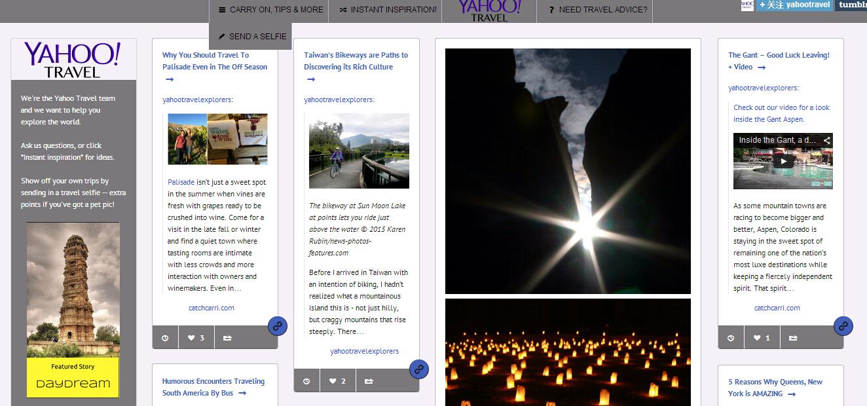 雅虎旅游:着眼内容创作 集合博客和Tumblr