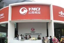 云南城投:51亿押宝天堂岛旅游地产项目
