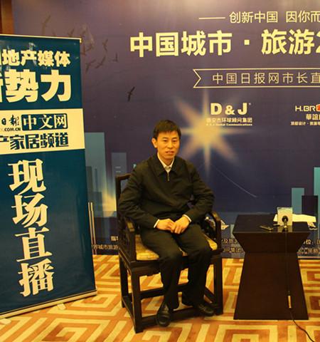 桂林市余昌国:历史文化与山水并重的桂林