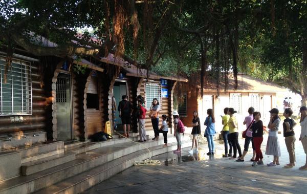 厕所革命:小厕所影响大旅游 文明如厕是革命