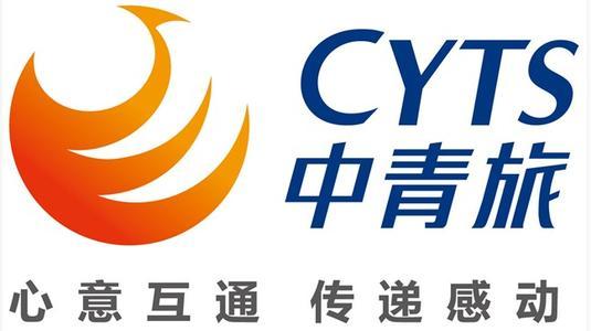 Chnbrand:中青旅位列旅行社行业第一品牌