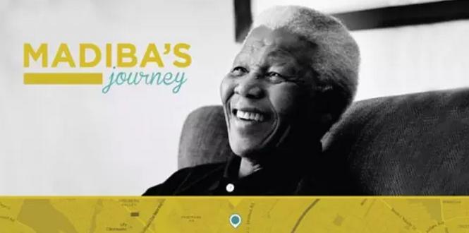 """南非:推""""曼德拉精神遗产之旅""""地图App"""