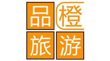 品橙旅游:2016年第48周在线旅游精品解读